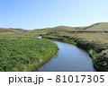 最北の原野にたたずむ湿原河川 81017305