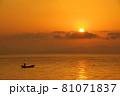 有明海の夜明けの風景 81071837