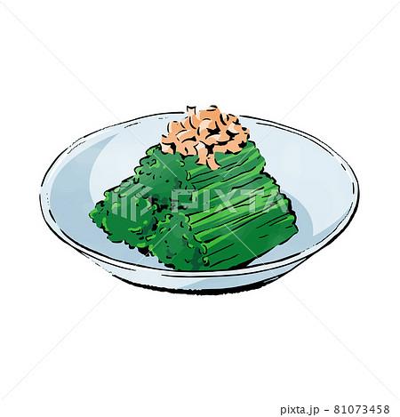 手書きラフスケッチ_葉物野菜のおひたし 81073458