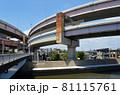 首都高速道路 小菅ジャンクションの分岐・合流 足立区小菅にて 81115761