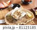 岩牡蠣:和食懐石 81125185