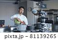 料理教室_動画配信撮影風景 81139265