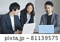 ビジネスチーム 81139575