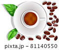 coffee illustration 81140550