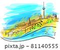 berlin abstract 81140555