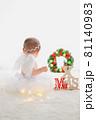 クリスマスに降り立った白い羽の赤ちゃん天使 81140983
