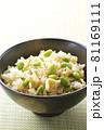 枝豆と油揚げの炊き込みご飯19 81169111