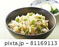 枝豆と油揚げの炊き込みご飯20 81169113