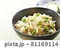 枝豆と油揚げの炊き込みご飯21 81169114
