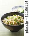 枝豆と油揚げの炊き込みご飯3 81169116