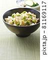 枝豆と油揚げの炊き込みご飯4 81169117