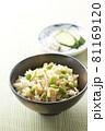 枝豆と油揚げの炊き込みご飯7 81169120