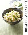 枝豆と油揚げの炊き込みご飯8 81169121