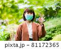 マスクをつけて温泉旅行をする浴衣姿の女性 81172365