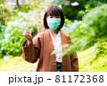 マスクをつけて温泉旅行をする浴衣姿の女性 81172368
