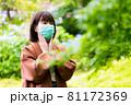 マスクをつけて温泉旅行をする浴衣姿の女性 81172369