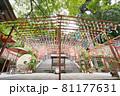 福岡県篠栗町山王寺の風鈴祭り 81177631
