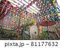 山王寺の風鈴祭り 81177632