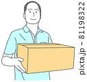 シャツを着た禿げた男性が、ダンボール箱を持つイラスト 81198322