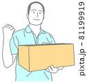シャツを着た禿げた男性が、ダンボール箱を持つイラスト 81199919
