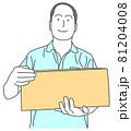 シャツを着た禿げた男性が、ダンボール箱を持つイラスト 81204008