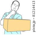 シャツを着た禿げた男性が、ダンボール箱を持って考えているイラスト 81214413