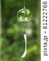 沢山のガラスの風鈴 81222766