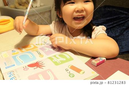 笑顔で平仮名の勉強をする女の子、文字を覚える保育園児 81231283