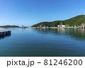 海 名勝 岩 81246200
