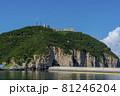 海 名勝 岩 81246204
