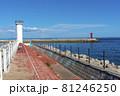夏 灯台 ペクリョン島 81246250