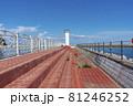 夏 灯台 ペクリョン島 81246252