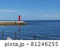 海 灯台 ペクリョン島 81246255