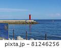 海 灯台 ペクリョン島 81246256