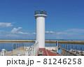 防波堤 灯台 ペクリョン島 81246258