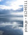 大洗のリフレクションビーチ 81246511