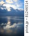 大洗のリフレクションビーチ 81246514