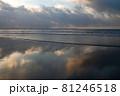 大洗のリフレクションビーチ 81246518