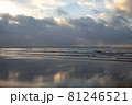 大洗のリフレクションビーチ 81246521