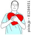シャツを着た禿げた男性が、ハートを抱きしめるイラスト 81284031