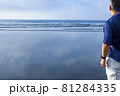 大洗のリフレクションビーチ 81284335