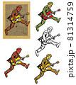 ロックンロール,ジャンプ,筆絵 81314759