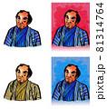 オヤブン,筆絵, 81314764