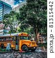 公園に停まるオレンジのキッチンカー 81315442