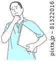 ノートパソコンを持った禿げた男性が、考えるポーズをするイラスト 81322016