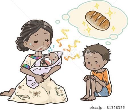 お腹を空かせる親子のイラスト SDGs 81328326