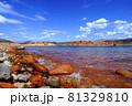 アメリカ まるで火星のような赤い大地のサンドホロー州立公園 81329810