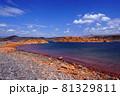 アメリカ まるで火星のような赤い大地のサンドホロー州立公園 81329811