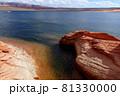アメリカ まるで火星のような赤い大地のサンドホロー州立公園 81330000