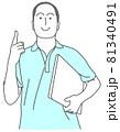ノートパソコンを持った禿げた男性が、人差し指を立てたイラスト 81340491